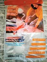 Вакуумные пакеты для хранения вещей 80х110 см
