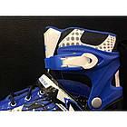 Ролики Power Superb 5200 (L 39-42) | Синие, фото 4
