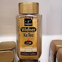 Кофе растворимый GiaComo Wiener Kaffee 200 г в стеклянной банке