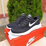 Чоловічі кросівки в стилі NIKE Air Max чорні на білому, фото 3