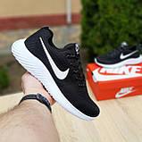 Чоловічі кросівки в стилі NIKE Air Max чорні на білому, фото 4