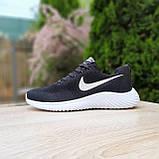 Чоловічі кросівки в стилі NIKE Air Max чорні на білому, фото 9
