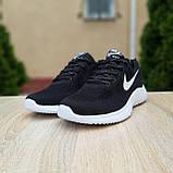 Чоловічі кросівки в стилі NIKE Air Max чорні на білому, фото 10