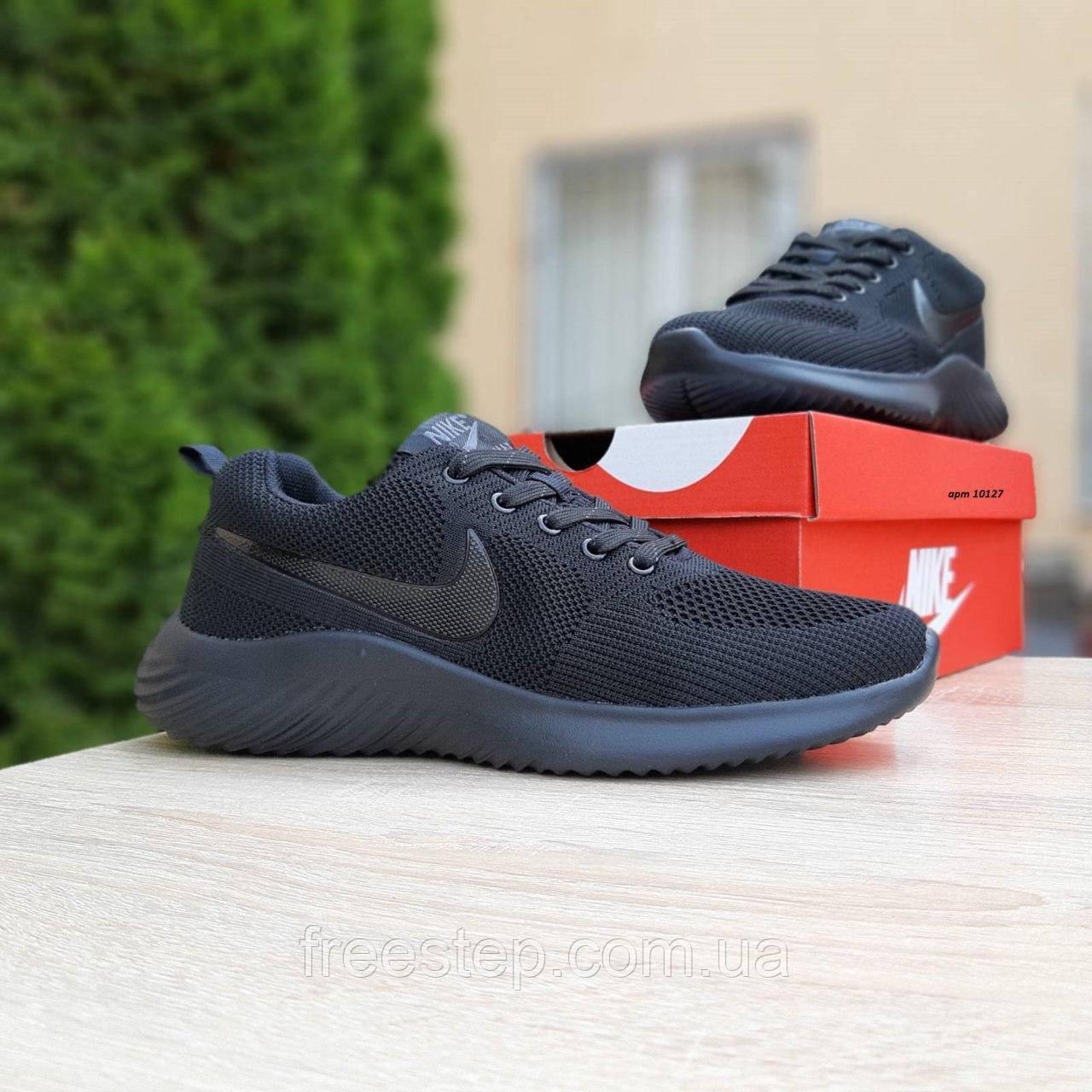Чоловічі кросівки в стилі NIKE Air Max чорні