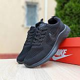Чоловічі кросівки в стилі NIKE Air Max чорні, фото 5