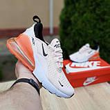 Жіночі кросівки в стилі NIKE Air Max пудрові з помаранчевим, фото 3