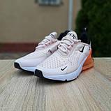 Жіночі кросівки в стилі NIKE Air Max пудрові з помаранчевим, фото 7