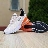 Жіночі кросівки в стилі NIKE Air Max пудрові з помаранчевим, фото 10