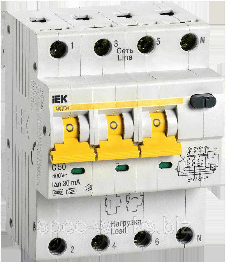 Автоматический выключатель дифференциального тока АВДТ34 C50 30мА