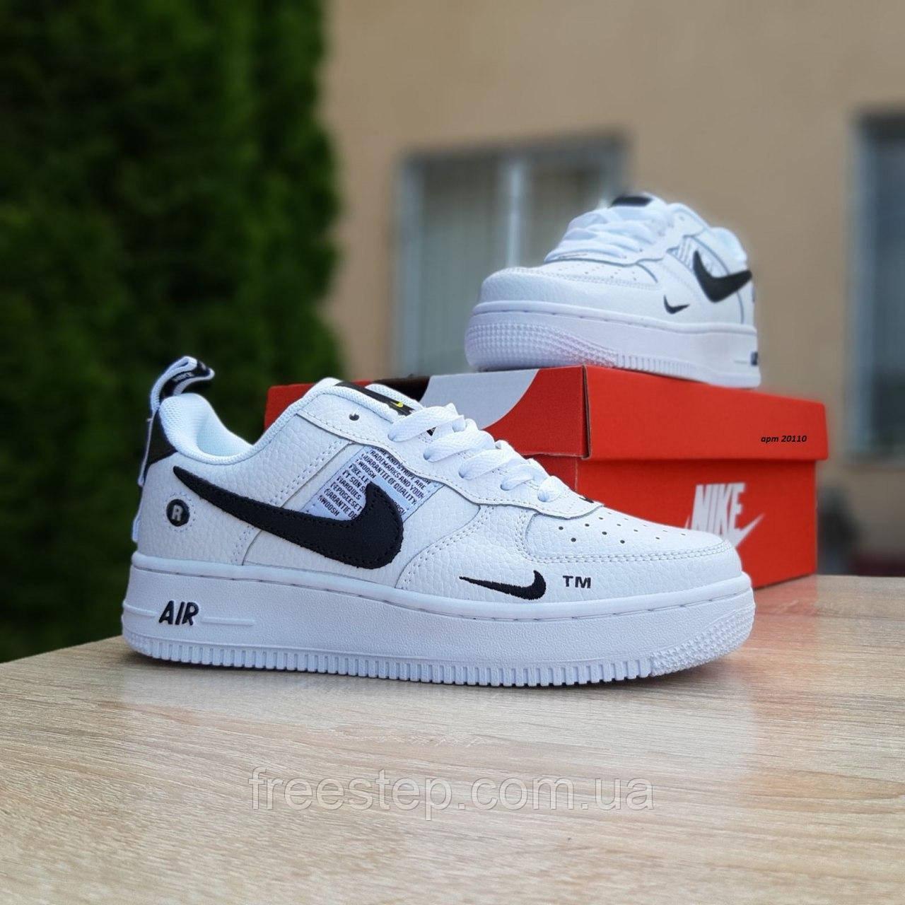 Кросівки жіночі в стилі Nike Air Force 1 LV8 низькі білі (чорна кома)