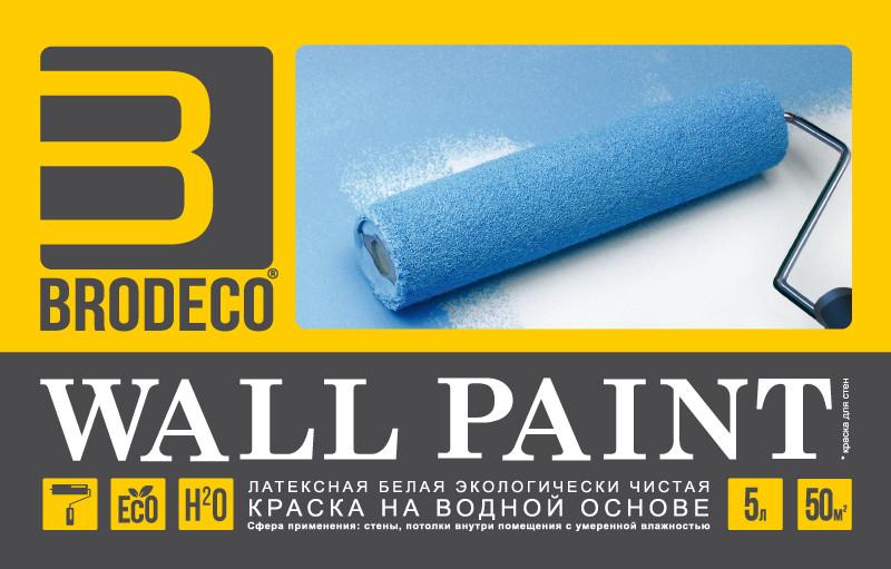 Матовая латексная краска для внутренних работ Brodeco Wall Paint 5 л.