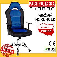 Офисное Компьютерное Кресло Nordhold Racer до 120 кг Синее Микросетка (Польша)