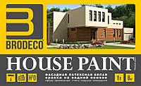 Фасадная латексная краска Brodeco House Paint 1 л.