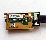 412 Сенсор отпечатков HP m6-1000 Pavilion Envy - PK09000BR00, фото 2