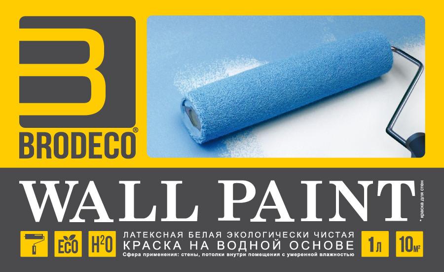 Матовая латексная краска для внутренних работ Brodeco Wall Paint 1 л.