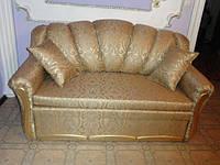 Перетяжка дивана в гостиную, цвет золото.