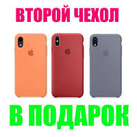 Чехол Apple Silicone Case (HC) iPhone XR+ПОДАРОК!