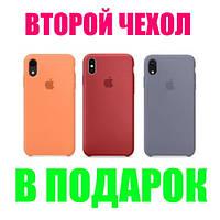Чохол Apple Silicone Case (HC) iPhone XR+ПОДАРУНОК!