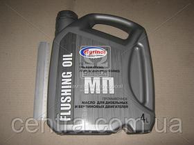 Масло промывочное Агринол МП (Канистра 4л/3,4кг) 4110789941