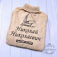 """Подарок на день рождения мужчине - бежевый халат с именной вышивкой """"Парус"""" (махровый банный), 100% хлопок Lux"""
