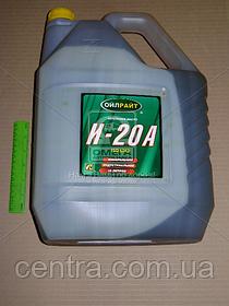 Масло индустриальное OIL RIGHT И-20 (Канистра 10л) 2591