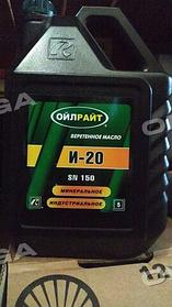 Масло индустриальное OIL RIGHT И-20 (Канистра 5л) 2592