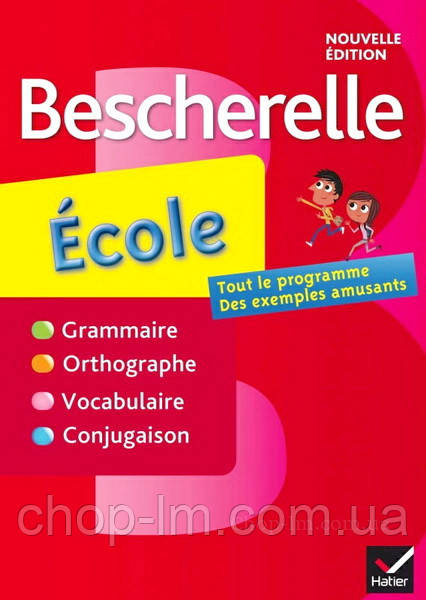 Книга Bescherelle - École Nouvelle Édition / Hatier