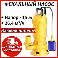 Дренажно-фекальный насос MYTEC WQD 1200 1,2 кВт с измельчителем. Фекальный насос для канализации, выгребных ям