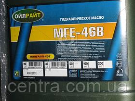 Олива гідравл. OILRIGHT МГЕ-46В 20л 2600