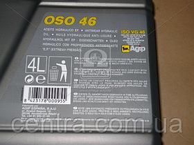 Олива гідравл. Eni OSO 46 (Каністра 4л) 230397