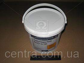 Смазка ступичная ECO-LI 91, 2.5 кг (пр-во BPW) 02.1040.30.00