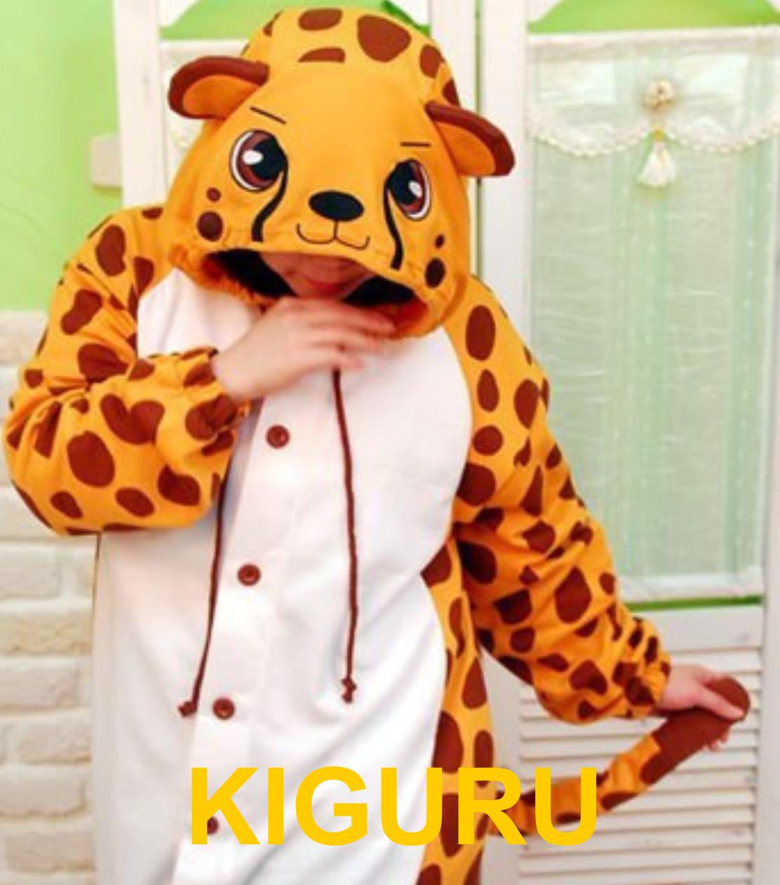 Пижама кигуруми гепард - KIGURU в Киеве ad6f6d2899d14