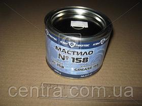 Смазка №158 КСМ-ПРОТЕК (Банка 0,4 кг) 48021100761