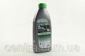 Антифриз G11 STANDART-40 LONG LIFE зеленый ( 0,9 кг.) 4802877304