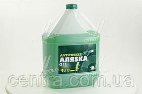 Антифриз Аляsка ANTIFREEZE-40 (зеленый) Канистра10л/9,83кг 5523