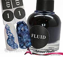 Акварельные капли для дизайна ногтей (Fluid) 10мл - №1
