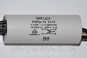 Сетевой фильтр MIFLEX модель KSPpz-10 для стиральных машин и др.