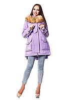 Куртка-парка утепленная на ватине Кэт р.42-50 цвет 572