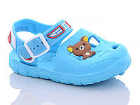 Детские кроксы, босоножки  Luck Line, размеры  24, 25, 26, 27, 28, 29 (голубой)