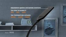 LED торшер напольный белый VIDEX VL-TF0702W 8W 3000-5500K 220V