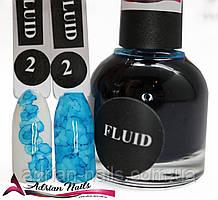 Акварельные капли для дизайна ногтей (Fluid) 10мл - №2