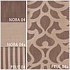 Ткань для штор NORA, фото 2