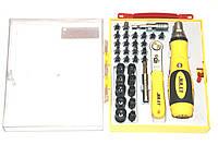 Профессиональный набор инструментов JULEI 3028