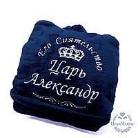 Махровый банный халат с именной вышивкой - подарок на день рождения коллеге, мужу, другу (100% хлопок Elite)