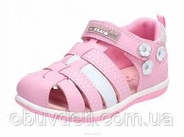 Розовые закрытые босоножки для девочки american club (польша)25 р-р - 16,2см