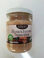 Арахисовая паста Пинат Классик 250г.(04201)