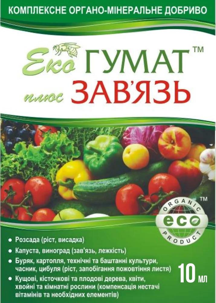 Стимулятор завязи Эко Гумат + Завязь 10 мл — восстановление плодородия почвы и питание растений