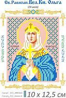 Св. Ольга Великая Княгиня