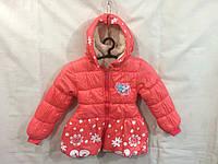 Детская утепленная куртка с ромашками на девочку 2-5 лет,коралловая
