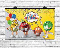 Плакат для праздника M&M'S белый, 75х120 см